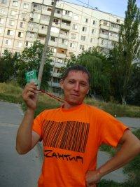 Виктор Волошенко