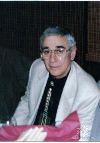 Наум Галкин