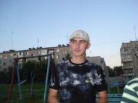 Марат амиров