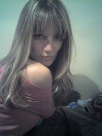Александра Алексина
