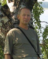 Александр Ахрамеев