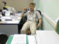Василий Барашков