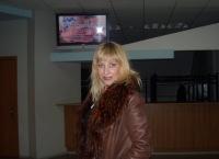 Оля Латыпова (Горбанева)