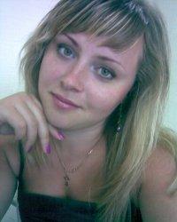 Юлия Архипенко
