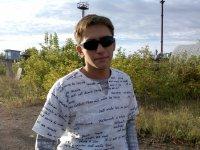 Олег Веревкин