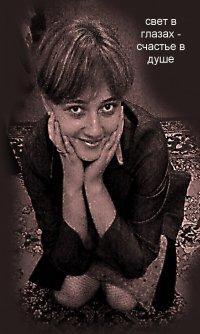 Светлана Богомазова