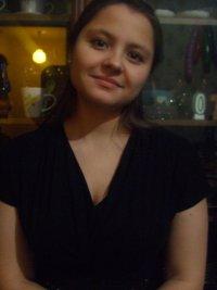 Ксения Богомолова