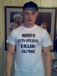 Александр Водолазкин