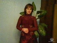 Светлана Вернигорова