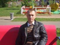 Дмитрий Вендин