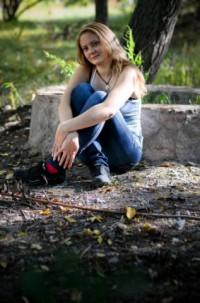 Yuliya Belaya