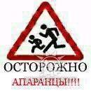 ERO Petrosyan