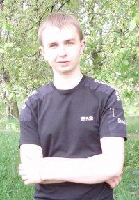 Владимир Аврамчук