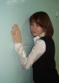 Ksenia Illarionova