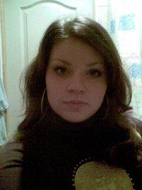 Карина Алещенко