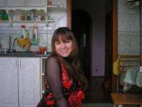 Виктория Вышинская