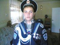 Сергей Балякин
