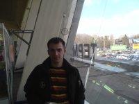 Sergey Nx