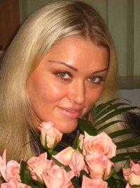 Виктория Васькова