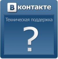 Vkontakte Servise