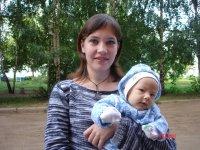 Екатерина Внукова (Пушина)