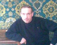 Radaris Россия: Поиск Александр Бузуев? Найдите Всеобъемлющие данные по анкетным данным - Найдите информацию о соседях или персо