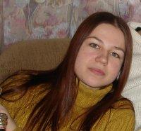 Ольга Вандина