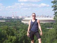 Дмитрий Аношкин