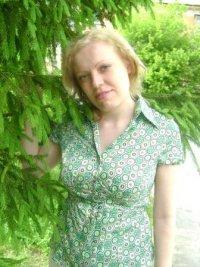 Наталия Белобородова