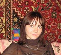 Елена Алефиренко