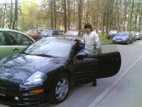 Юран Андреев
