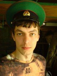 Евгений Беличенко