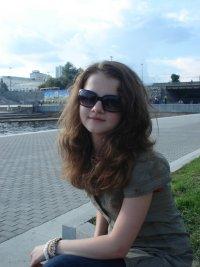 Ekaterina Goncharenko