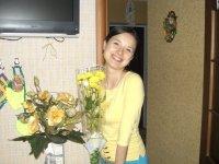 Юлия Вагизова