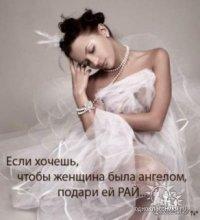 Марина без фамилии)))