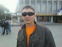 Иван Бусыгин