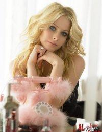 Аврил Lavigne
