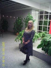 Alena Timoshenko