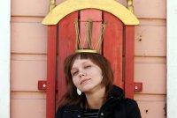 Ксения Бакеева