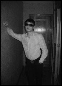 Andrei Nikitin