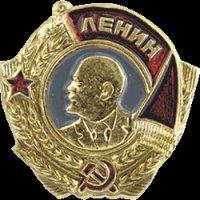 Иван Ванякин