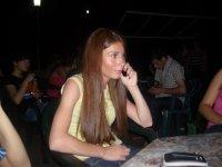 Эсма Адлейба