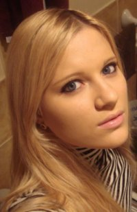 Катя princess