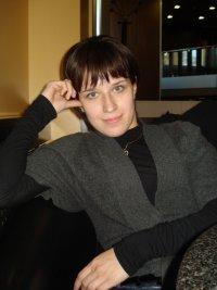 Maria Morgun