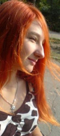 Natusik Denisova (Ямайскийжук)