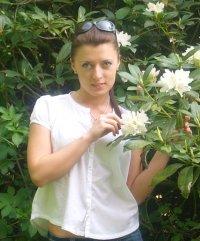 Tanya Marych
