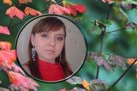 Владлена Воробьева