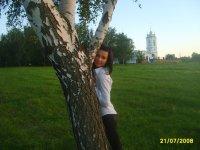 Ирина Волынцева