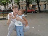 Александер Владимиров