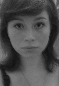 Даша Бутакова